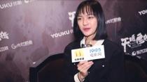 """UP!新力量文淇:新片演""""鹰屯女猎手"""" 和搭档王俊凯互黑互怼"""