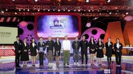 《电影辩世界》半决赛升级 武大西交大将争冠军