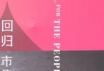 """10月11日,第二届平遥国际电影展在平遥古城内的平遥电影宫盛大开幕。开幕当日,展映了包括戛纳主竞赛影片《小家伙》、入围""""藏龙""""单元的《自由了》、杜琪峰导演的《柔道龙虎榜》修复版、前苏联经典影片《伊里奇的哨卡》和开幕片《半边天》5部电影。同时,召开了三场新闻发布会,一场大师论坛以及开幕红毯和开幕式。"""