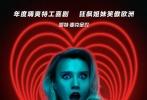 """《我的间谍前男友》今日发布""""狂飙姐妹""""版预告片。在这支预告片中,米拉·库尼斯和凯特·麦克金农变身国际间谍,在各方势力的夹缝之中运送决定数万人性命的重要货物。与预告一同发布的还有""""惊声尖笑""""海报。"""