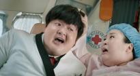 《胖子行动队》曝正片片段  包贝尔花式接生笑料百出