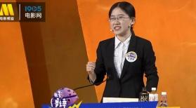 《电影辩世界》辩手探讨亲情问题 朱雨辰该向妈妈妥协吗