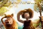 由最负盛名的黏土定格动画公司,英国阿德曼动画公司联合法国映欧嘉纳影业联合制作的动画电影《无敌原始人》即将于10月19日全国公映,阿德曼公司曾制作过《小鸡快跑》、《小羊肖恩》等风靡全球的动画,深受观众们的喜爱,这部《无敌原始人》作为阿德曼公司的最新力作,无论是从主创团队还是故事情节上都吸引力十足,是十月最值得关注的动画电影之一。