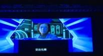 第五届丝绸之路电影节 郭涛导演处女作《欲念游戏》烧脑来袭