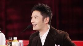 黄晓明任《电影辩世界》评委 呼吁向评分造假说不