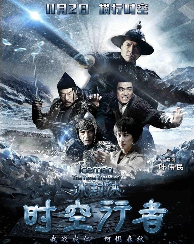 2019中国动作片排行榜_2019排行榜前十的动作片,最新热门好看的动作电影