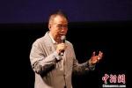 北京电影学院78级校友聚首 第五代重温40载岁月