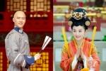 于正祝福赵丽颖冯绍峰结婚 调侃男方:问你你不说
