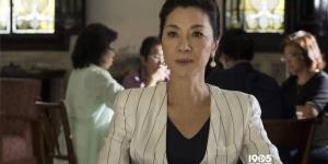 北美票房最高亚裔电影《摘金奇缘》定档11月30日