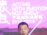 """平遥:耿乐新作首映 影展热议""""表演不是表情包"""""""