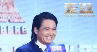 《无双》庆功 庄文强笑称:感谢发哥跑出两亿票房