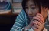 《沉睡的人鱼之家》最新预告片