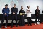 10月24日晚,有藏族导演松太加执导,藏族歌手容中尔甲与演员尼玛颂宋主演的电影《阿拉姜色》在京举办首映礼。三位主创与制片人廖希、监制杜庆春、摄影指导王维华等到场,在映后与媒体和观众分享电影的创作历程。