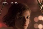 第六届德国电影节即将开幕 多部影片首度在华展映