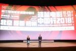 十部波兰电影佳作亮相北京 包括电影大师经典作品