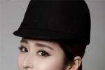 颖儿宣布与悦凯娱乐解约:感恩过去八年来的照顾