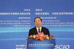 黄坤明在改革开放与中国扶贫国际论坛上主旨演讲