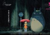 公映30周年《龙猫》终定档12.14 宫崎骏真的来了!