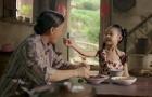 《奶奶的家》先导版预告片