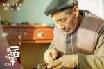《我在故宫修文物》导演新片将映 12.1纪录众生