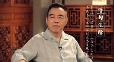 """""""建城狂魔""""陈凯歌:要拍出具有中国独有精气神的电影"""