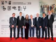 第6届德国电影节开幕《凭空而来》等12部双城展映