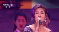 杨千嬅与女声合唱团同台献唱 深情演绎歌曲《星光》