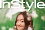 王菲女儿李嫣登杂志封面 笑容明媚眉眼超像李亚鹏