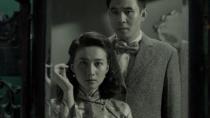 《请你记住我》曝光终极预告片