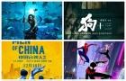 12月观影指南:贺岁档类型片混战 《海王》打头炮