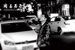 《同名男子》曝终极海报预告 讲述川渝诡异故事