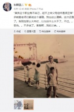 矢野浩二宣布父亲去世 坦言未能为其送终言辞哀痛