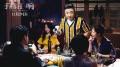 """《手机狂响》揭角色关系 乔杉""""沉迷手机""""引争端"""