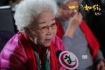 老中青三代演员共演 《一切如你》田华含泪表白