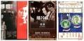 海南岛国际电影节重现默片魅力 国内外音乐家配乐