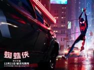 充满情怀与感动《蜘蛛侠》首映礼走心致敬斯坦·李
