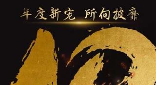 《毒液》破18亿 创中国影史单人超英票房新高度