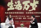 """上映9天,电影《生活万岁》票房刚刚突破400万,在体量巨大的内地影市中略显""""渺小"""",但这并妨碍它以自己的方式发光发热。12月5日,《生活万岁》在北京师范大学举行映后见面会,导演之一任长箴与学者于丹,围绕影片中呈现的人间冷暖进行了各自的解读与分享。"""