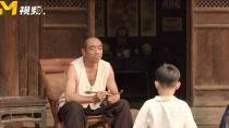"""电影日历:第五代导演的""""宠儿""""陶泽如 他演的唢呐匠人太赞了!"""