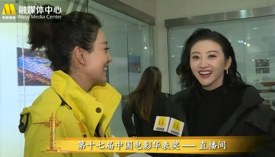 李易峰周冬雨等变身段子手!华表奖精彩语录集锦