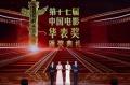 """华表奖聚中国电影最强力量 """"红海""""等佳作获表彰"""