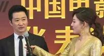 优秀男演员《战狼2》吴京后台采访 放言拍《战狼3》没有压力