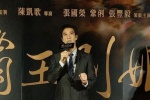 王力宏称第17次看《霸王别姬》:十分想念张国荣