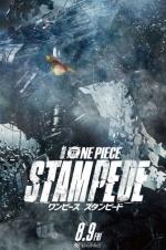 海贼王剧场版《one piece stampede》曝预告海报