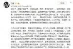 汪峰微博罕见发表长文:厌倦在微博发布消息声明