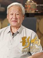 影响第11集:改革开放四十年的中国电影--谢飞