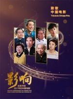 影响第18集:改革开放四十年的中国电影--法治建设