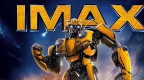 《大黄蜂》制片人IMAX特辑