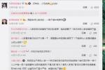 北京日报:不要给偶像拆台!论有文化对追星的好处