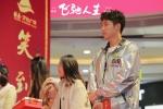 黄景瑜《飞驰》首演喜剧:是为了衬托韩寒的颜值
